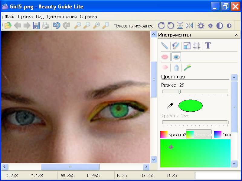 Beauty Guide Lite 1.4.1