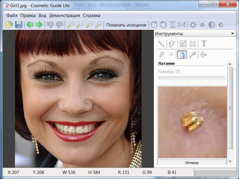 Cosmetic Guide Lite 1.3